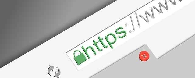 Os sites que você acessa são seguros?