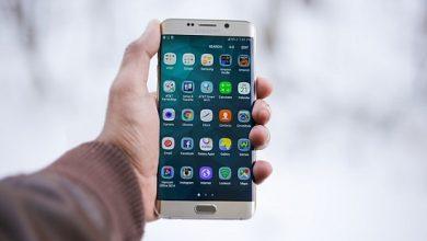 Photo of A ascensão do consumidor mobile