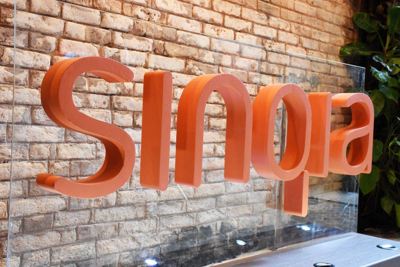 Sinqia abre vagas de emprego em SP, BH e RJ