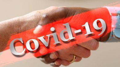 Photo of Coronavírus chegou: como ficam as relações de trabalho?