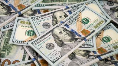 Photo of E o susto que o dólar deu hoje pela manhã?