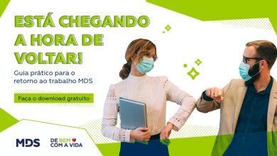 Photo of MDS Brasil divulga protocolo de saúde e segurança para retomada